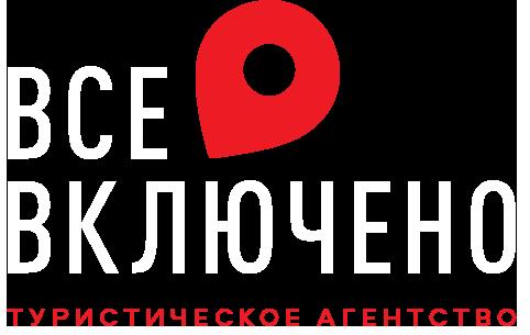 Тугой Кошелек